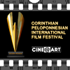 Bridges International Film Festival ΓΕΦΥΡΕΣ-Παγκόσμιος Κινηματογράφος