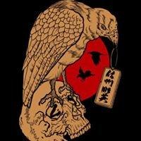 信州彫英 HORIEI SHINSHU TATTOO