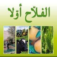 Syndicat des Agriculteurs de Tunisie