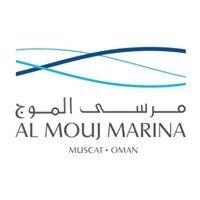 Al Mouj Marina at Al Mouj Muscat