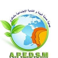 Association protection de l'environnement et développement social  Metlaoui