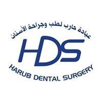 Harub Dental Surgery
