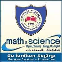 Math and Science Team ក្រុមអ្នកគណិតវិទ្យា និងវិទ្យាសាស្រ្ដ