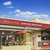 Ringwood East and Heathmont Community Bank Branches