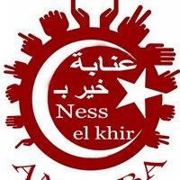 ANNABA KHIR B NESS EL KHIR - عنابة خير بناس الخير