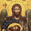 St John the Baptist Russian Orthodox Church Rahway,NJ