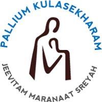 Pallium Kulasekharam