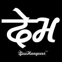 DESI Hangover