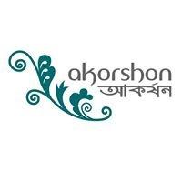 Akorshon