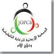 Jordan Palliative care society Jopcs الجمعية الأردنية للرعاية التلطيفية