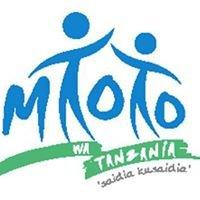 Mtoto wa Tanzania