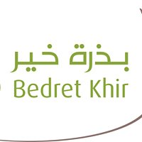 Bedret Khir - بذرة خير