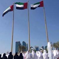 Crown Prince Court Abu Dhabi