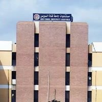 Suez Canal University Teaching Hospitals, Ismailia
