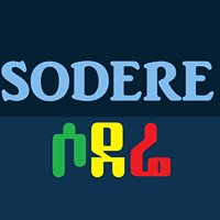 Sodere