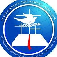 Ethiopian Christians Fellowship Church Houston, Texas (ECFC Houston)