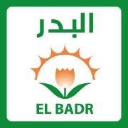 Association El-Badr جمعية البدر