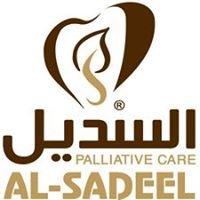 AL-Sadeel Society for Palliative care