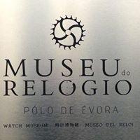 Museu do Relogio - Evora