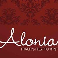 Alonia Tavern Livadia