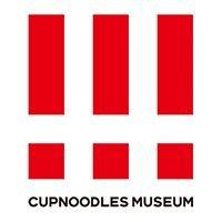 カップヌードルミュージアム 横浜 -Cupnoodles Museum Yokohama