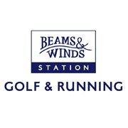 ビームス&ウィンズ ステーション (ゴルフ&ランニング)