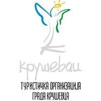 Turisticka Organizacija Grada Krusevca