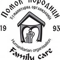 Pomoć porodici - Family Care,Belgrade