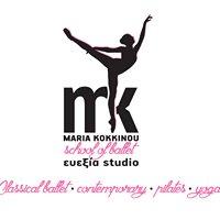 Maria Kokkinou School of Ballet - ευεξία studio