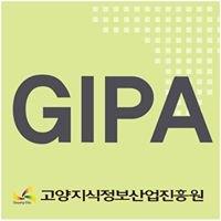 고양지식정보산업진흥원 - GIPA