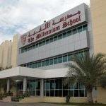 THE MILLENNIUM SCHOOL, DUBAI