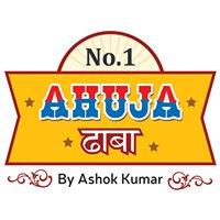 No.1 Ahuja Dhaba, Murthal