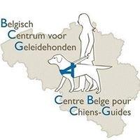 BCG Tongeren Blindengeleidehonden Dopjesactie