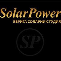 Соларно студио SolarPower - Красна Поляна
