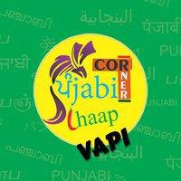 Punjabi Chaap Corner - Vapi
