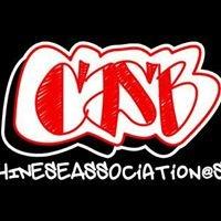 Chinese Association at Stony Brook (CASB)