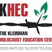 The Kleinman Holocaust Education Center