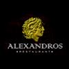 Alexandros Restaurant