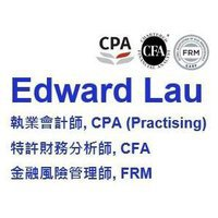 Edward Lau CPA 會計師事務所