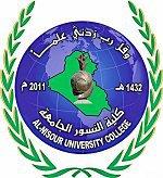 كلية النسور الجامعة