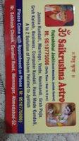 Astrologer Om Sai Krishna