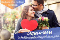 Husband Wife Solution In India