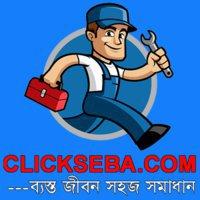 CLICKSEBA.COM