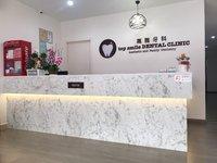 Top Smile Dental Clinic, Kajang Prima