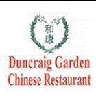 Duncraig Garden Chinese Restaurant