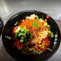 醉串串 Chengdu Spicy