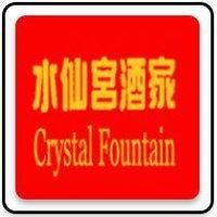 Crystal Fountain Restaurant - Lansvale