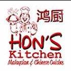 Hon's Kitchen