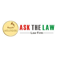 Family Lawyers in Dubai - Ask The Law