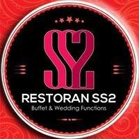 SS2 Banquet Hall Rental